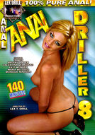 Anal Driller #8