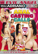 Anal Casting Calls