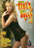 Small Sluts Nice Butts #3