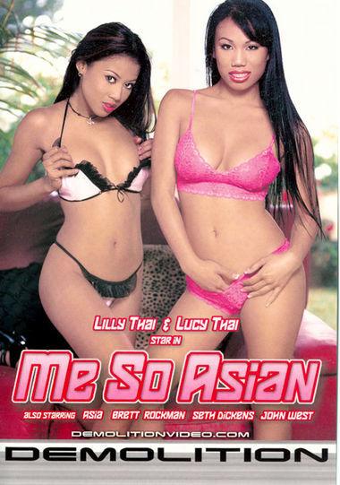 ME SO ASIAN #1