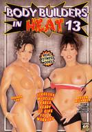 Body Builders In Heat #13