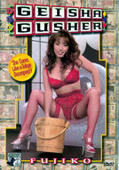 The Geisha Gusher