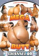 Mega Butt #31