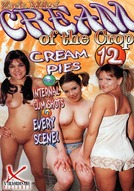 Cream Of The Crop #12