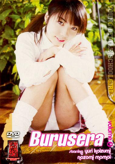 BURUSERA #3